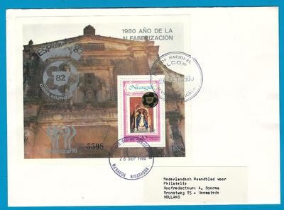 NICARAGUA R cover 1980 with revolution overprint