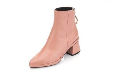 Ring Slim Boot Pink Coral
