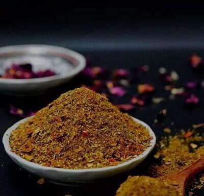 Ras El Hanout Spice Blend 30g