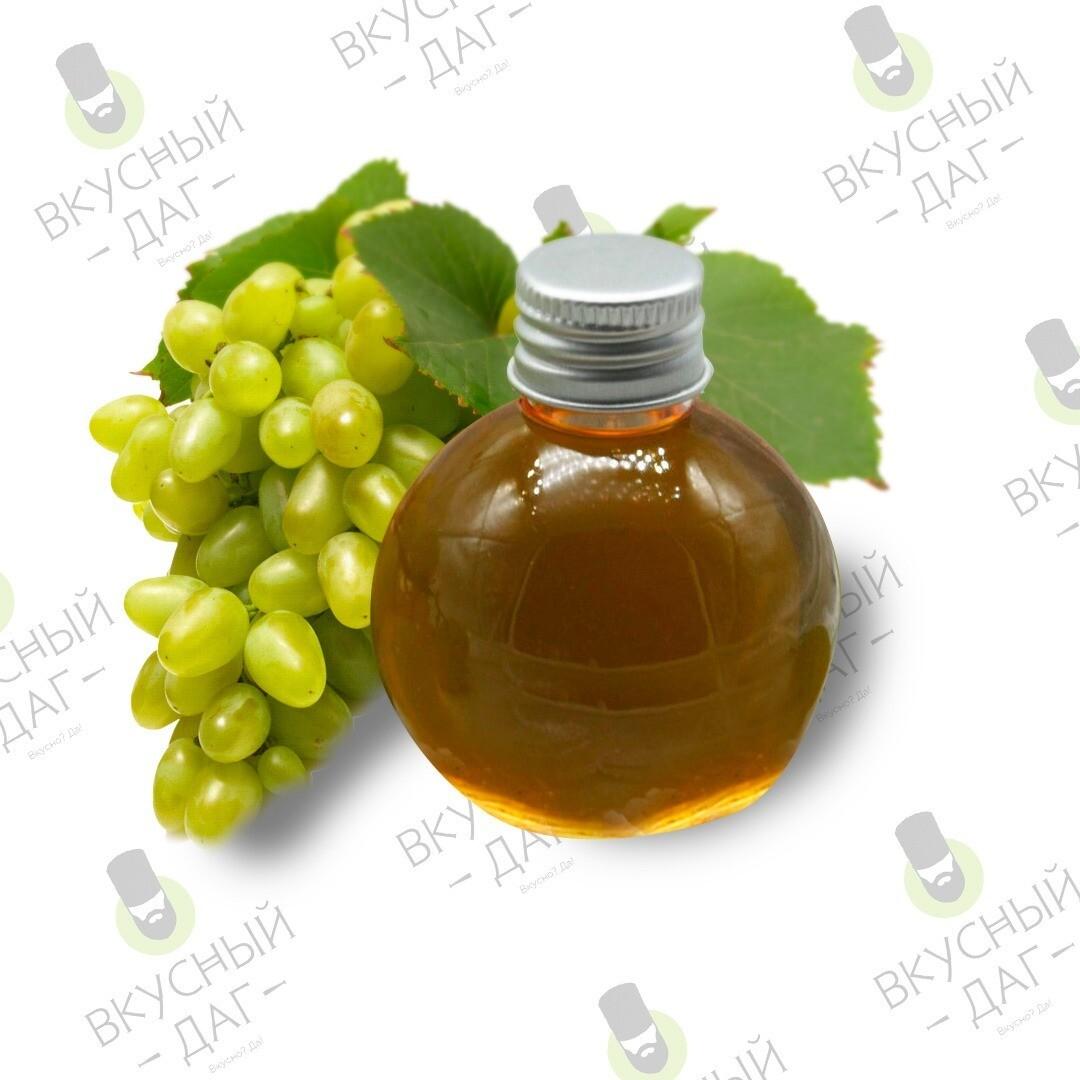 Виноградный уксус - натуральный (белый)