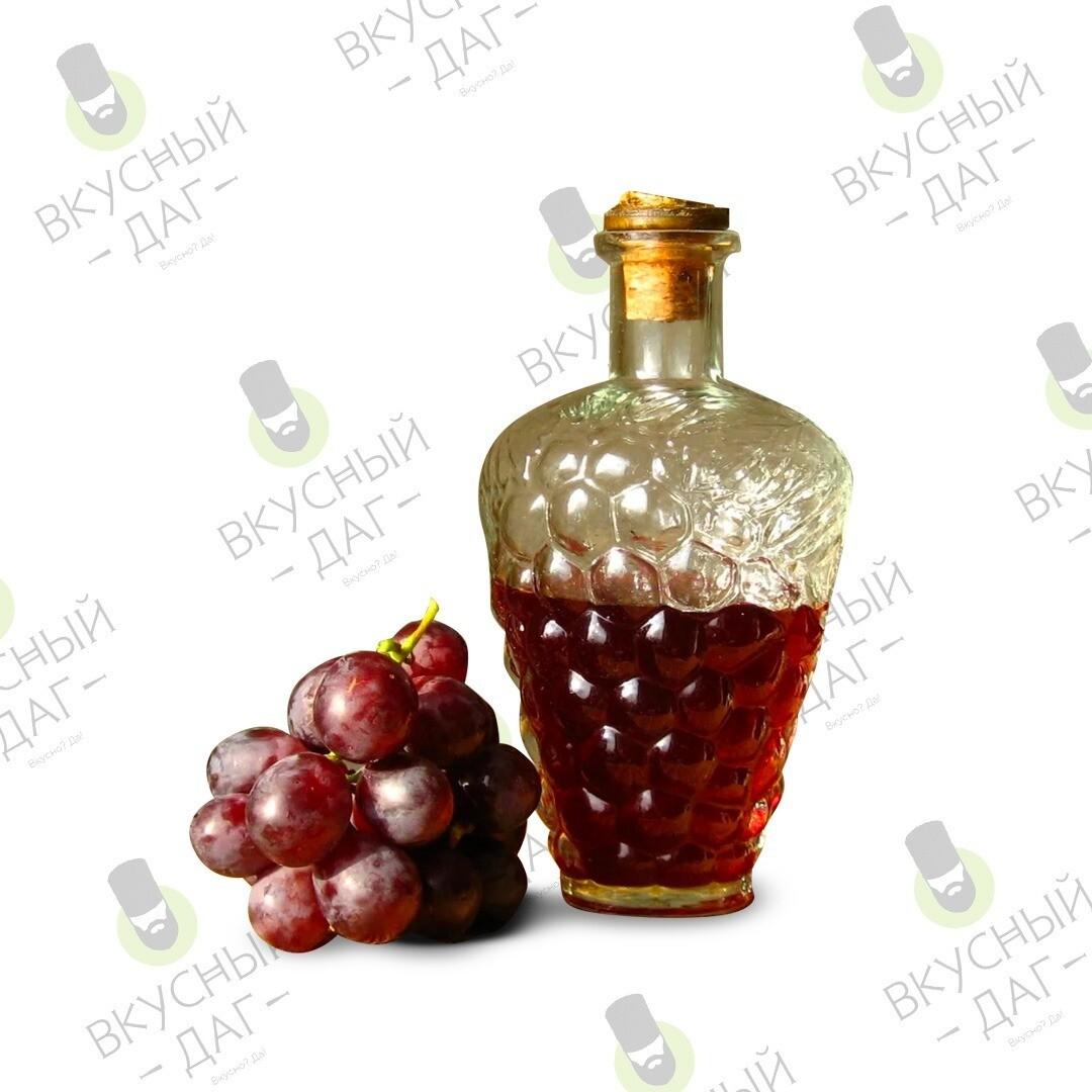 Виноградный уксус - натуральный (красный)
