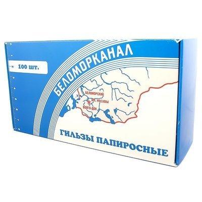 Папиросные гильзы Беломорканал 107мм (100 шт)