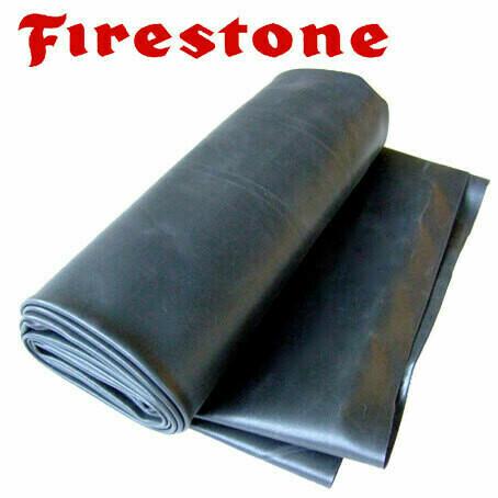 Stubvit Firestone PondEasy 3x1.8 m