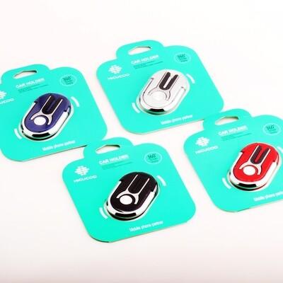 Universal Finger Ring