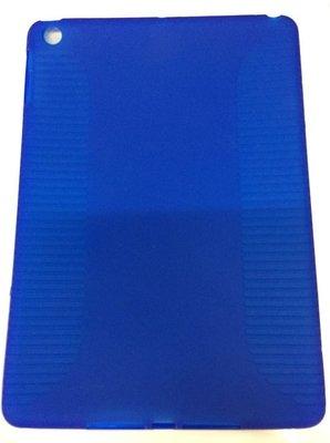 Apple iPad Air Plain Jelly Case