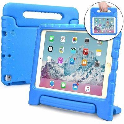 iPad 10.9 ( Air 4th 2020 ) Bumper Case