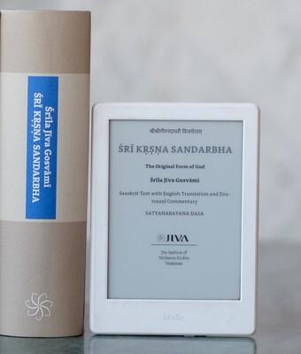 Krishna Sandarbha: Print & eBook bundle