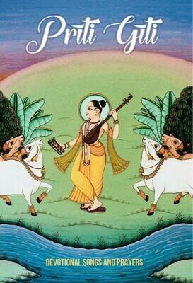 eBook: Priti Giti - Devotional Songs and Prayers