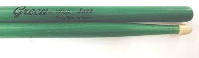 Agner Swiss Mod. G  'Jazz' Green Series  American Hickory