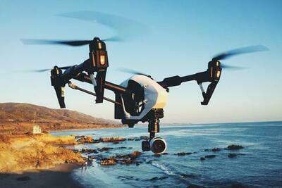 Drone vliegles 90 minuten