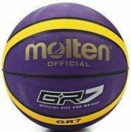 Баскетбольный мяч Molten, размер 7