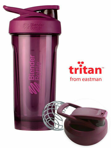 Шейкер BlenderBottle® STRADA TRITAN Plum, 946 мл
