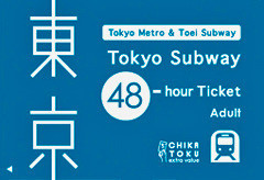 Tokyo Metro & Subway 48 hours Adult Ticket