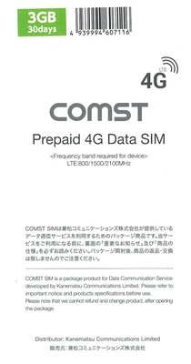Japan COMST 3GB Data SIM
