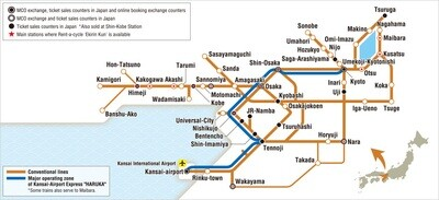 Kansai Area Rail Pass (1,2,3 & 4 Days)  *e-Ticket