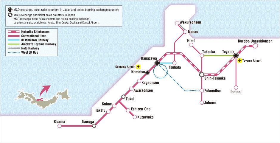 Hokuriku area 4 Days Pass  *e-Ticket