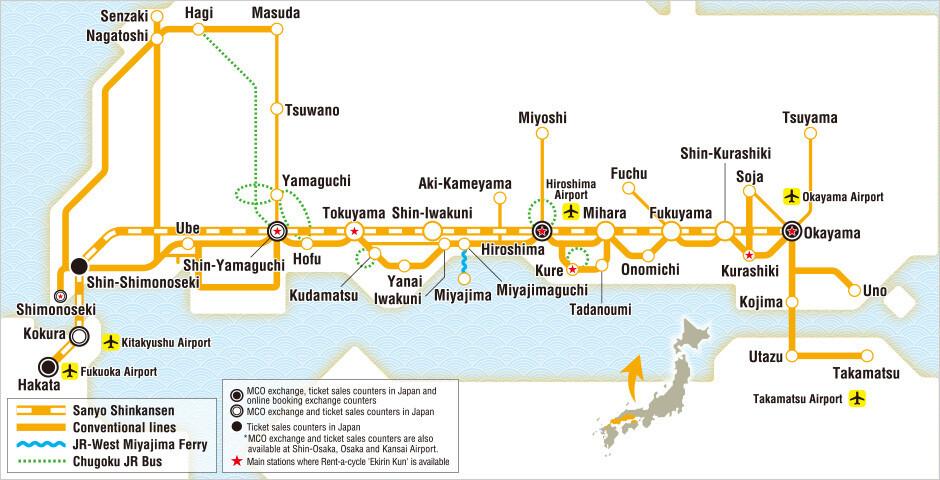 Okayama-Hiroshima-Yamaguchi Area 5 Days Pass  *e-Ticket