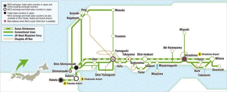 Hiroshima-Yamaguchi Area 5 Days Pass  *e-Ticket