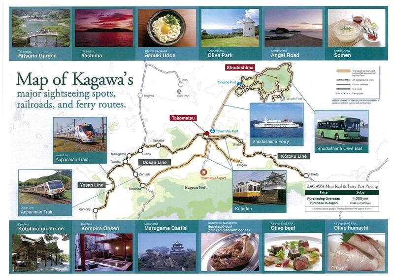 Kagawa Mini Rail & Ferry 2 Days
