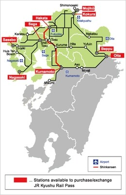 Northern Kyushu Rail Pass  3 & 5 Days  *e-Ticket