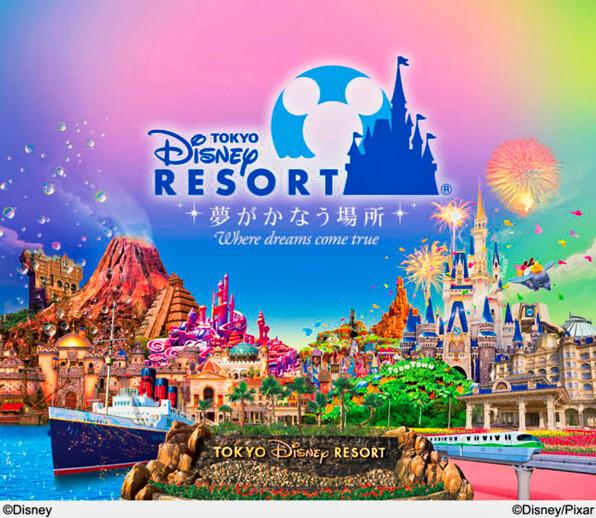 Tokyo Disney Resort Fixed Date 1 Day Passport Online Booking