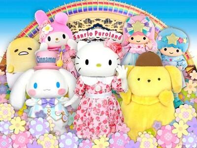 Tokyo Sanrio Puroland 1 Day Open Date Admission e Ticket