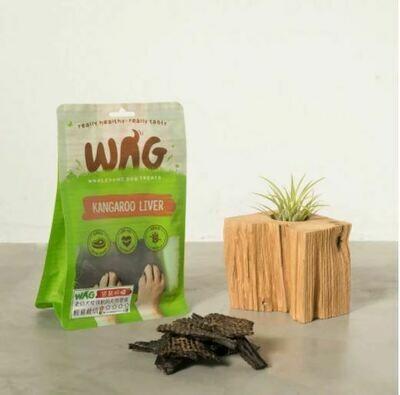 WAG 天然澳   袋鼠肝臟   香酥涮嘴