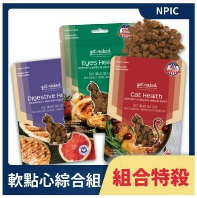 美國NPIC 健納緹頂級軟點心 70克【腸胃+泌尿+護眼 (貓咪專用)】 組合包