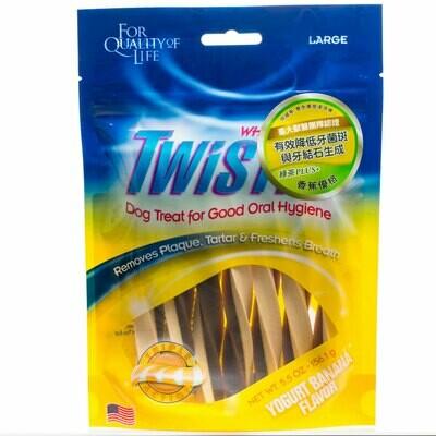 Twistix 特緹斯 雙色螺旋潔牙骨   香蕉優格   狗零食/潔牙骨
