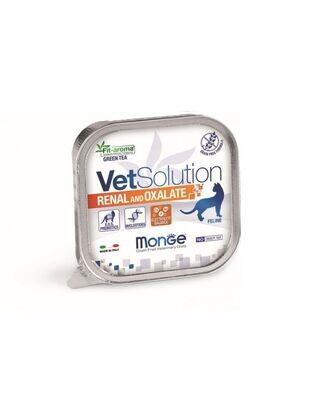 VS無穀優護處方系列 Renal and Oxalate 腎臟及草酸鈣處方貓餐盒 W-RO (一箱24入)