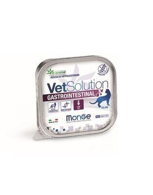 VS無穀優護處方系列 Gastrointestinal 腸胃處方貓餐盒 W-GI (一箱24入)