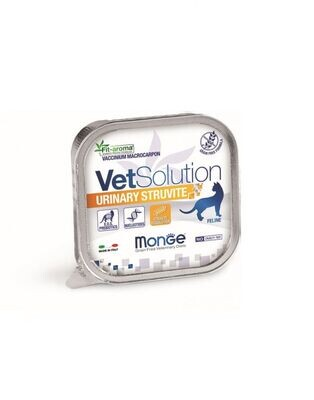 VS無穀優護處方系列 Urinary Struvite 泌尿道及磷酸胺鎂處方貓餐盒 W-US (一箱24入)