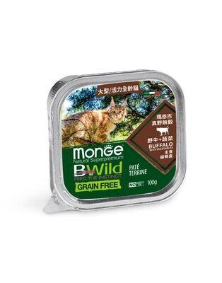 真野無穀 大型/活力全齡貓 野牛+蔬菜 主食貓餐盒 (一箱32入)