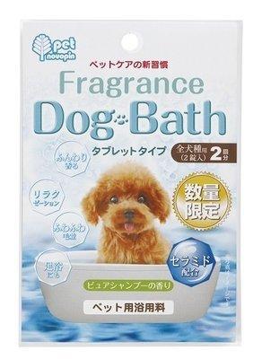 沐浴乳口味 - 日本原裝高濃度 碳酸泉錠劑 (10錠 )