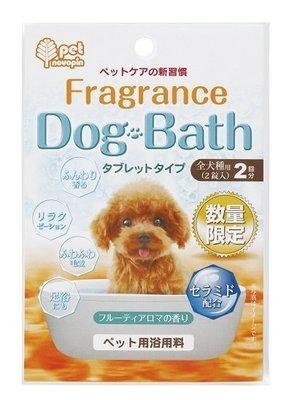 水果香氛口味 - 日本原裝高濃度 碳酸泉錠劑 (10錠 )