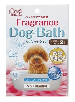 玫瑰口味 - 日本原裝高濃度 碳酸泉錠劑 (10錠 )