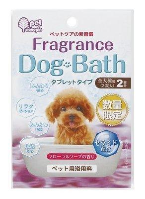 綜合花香口味 - 日本原裝高濃度 碳酸泉錠劑 (10錠 )