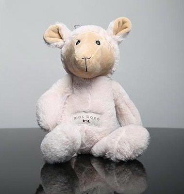 Alfie Sheep Plush Cream