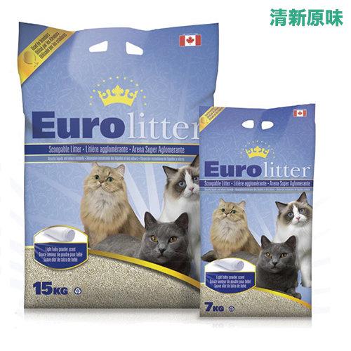 Euro litter 歐洲皇家之冠 頂級原礦貓砂『清新原味』