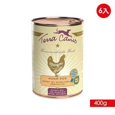 TERRA CANIS 醍菈鮮廚 - 新鮮純肉系列《鮮雞佐亞麻籽油特餐》『400g/6罐裝』