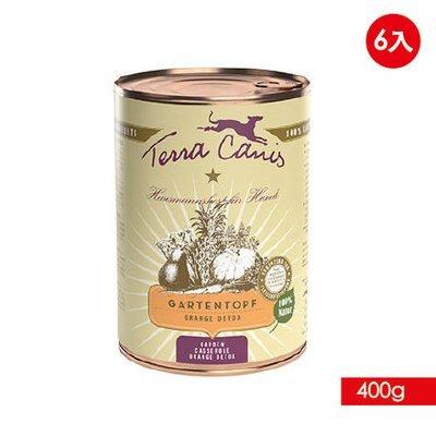 TERRA CANIS 醍菈鮮廚 - 陽光鮮蔬果系列《鮮蔬果佐香草》『400g/6罐裝』