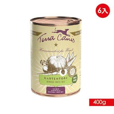TERRA CANIS 醍菈鮮廚 - 陽光鮮蔬果系列《綜合水果慢燉鮮蔬》『400g/6罐裝』