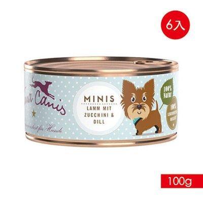 TERRA CANIS 醍菈鮮廚-小型挑嘴犬無穀鮮食系列《鮮羊蘋果佐蒔蘿》『100g/6罐裝』