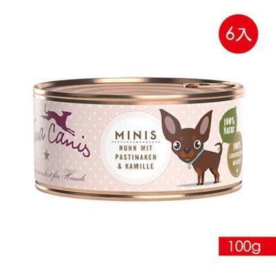 TERRA CANIS 醍菈鮮廚-小型挑嘴犬無穀鮮食系列《鮮雞蔬果燴香草》『100g/6罐裝』