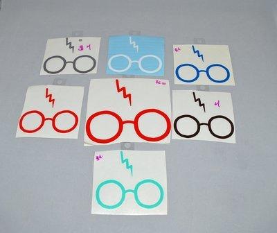 Harry Potter Glasses and Scar Vinyl Sticker
