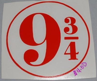 9 3/4 Station Vinyl Sticker