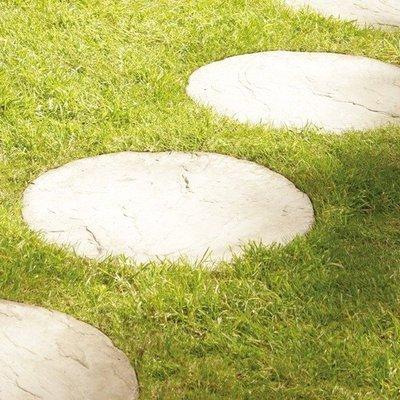 Bradstone Round Stepping Stone