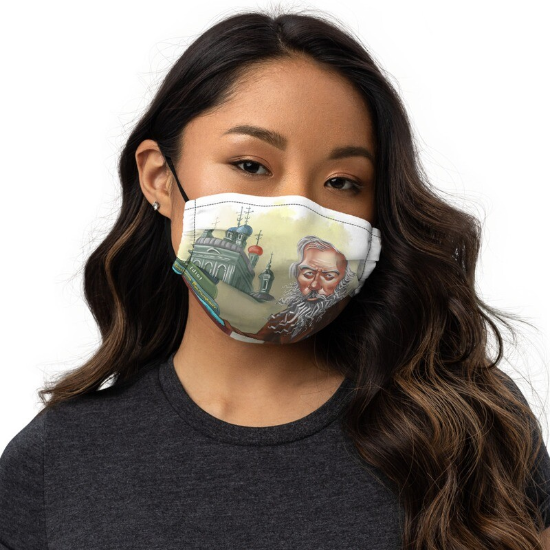 Fyodor Dostoevsky Premium face mask