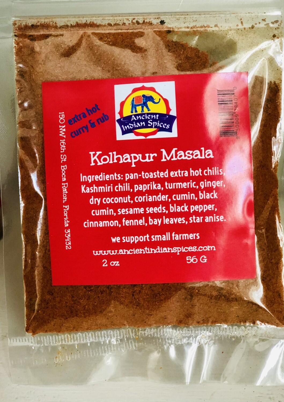 KOLHAPURI MASALA 2 oz packet