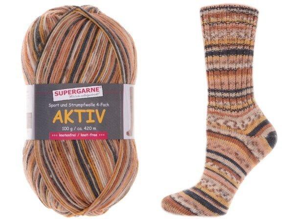 Custom Sock - Africa Sahara
